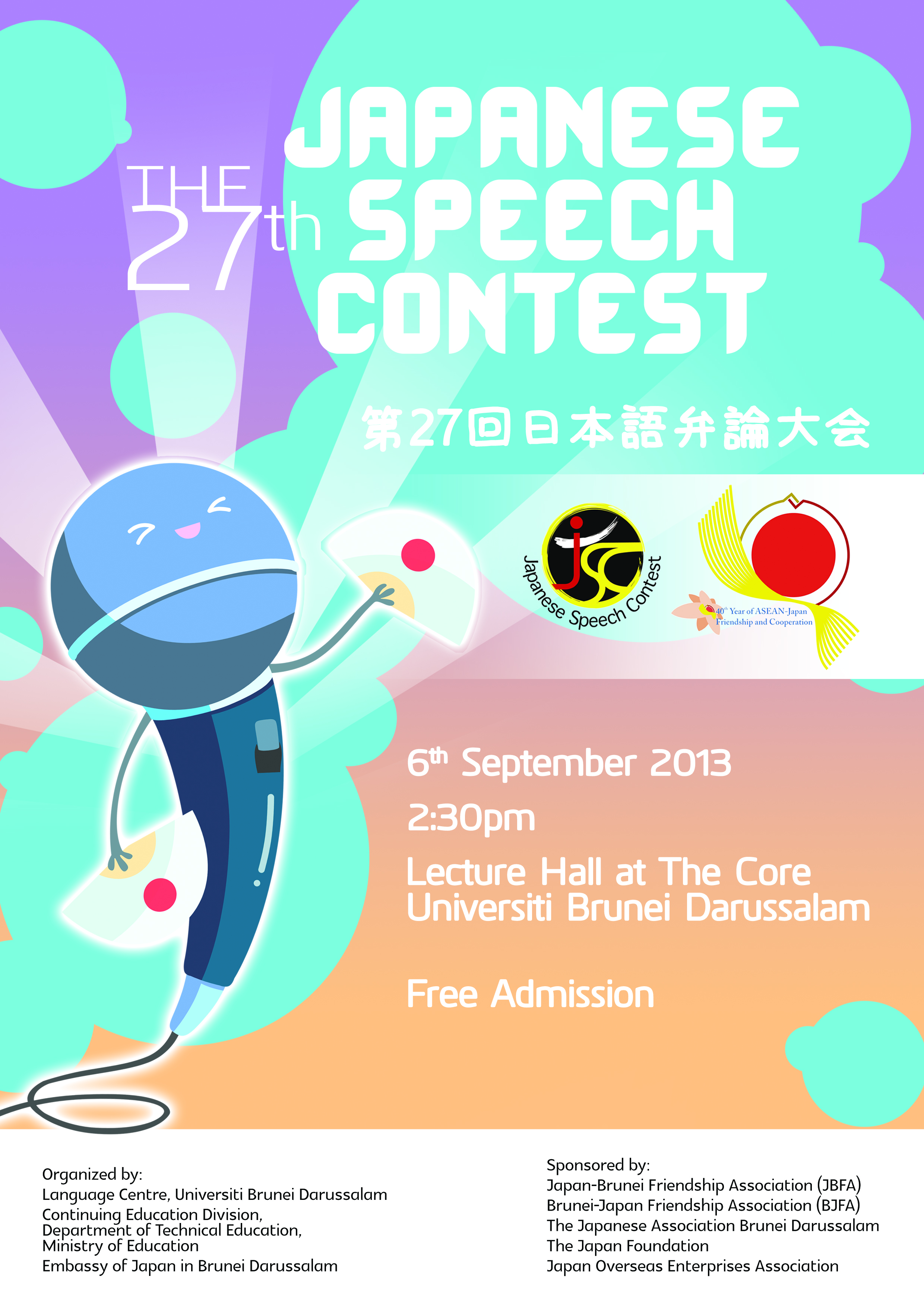 27th Annual Japanese Speech Contest | Brunei Association of Japan Alumni