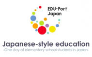 EDU-Port Japan: Japanese-style education -One day of elementary school students in Japan-