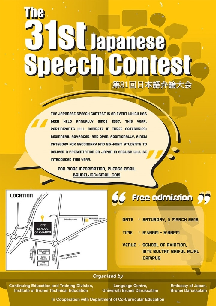 The 31st Japanese Speech Contest will be held on 3 March